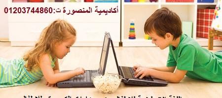 التقديم بدورة الاجازة الصيفية الشاملة للاطفال بأكاديمية المنصورة ابتداء من سن 6 سنوات